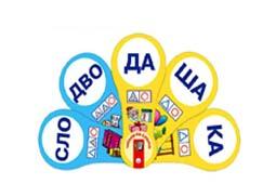 Печатные раздаточные пособия по русскому языку
