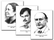Портреты детских писателей (30 шт. ф А3)