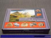 """Коллекция """"Минералы и горные породы"""" (48 видов)"""