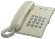 Телефон Panasonic KX-TS2350,