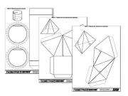 Набор моделей для лабораторных работ по стереометрии