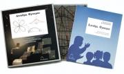 Комплект кодотранспарантов(прозрачных плёнок, фолий) «Алгебра. Функции»