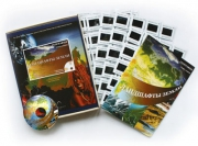 Ландшафты Земли (СD-диск   120 слайдов)