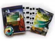 Стихии Земли (СD-диск   120 слайдов)