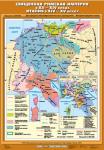 Комплект настенных учебных карт. История Средних веков 6 класс