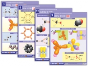 """Комплект таблиц по орг. химии """"Строение органических веществ"""" (16 табл., формат А1, лам.)"""