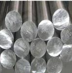 Расходные материалы. Алюминиевые цилиндрические заготовки.
